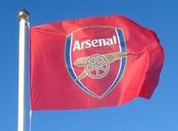 Arsenal útifáni