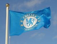 Chelsea útifáni